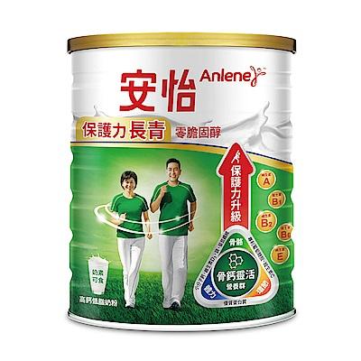 安怡 長青高鈣奶粉 (1500g)