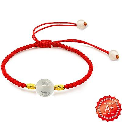 A+ 佛祖保平安六字真言白水晶 千足黃金轉運珠紅繩手鍊