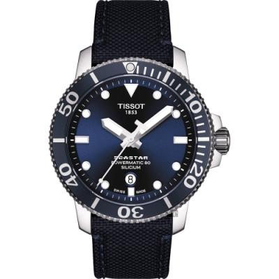 TISSOT 天梭 Seastar 1000 海洋之星300米潛水機械錶-藍/43mm
