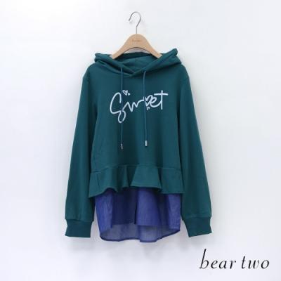 bear two- 撞色雙層荷葉下襬帽T - 綠