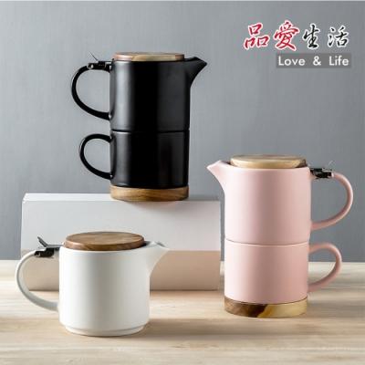 品愛生活 簡約陶瓷茶壺馬克杯組(一壺一杯)
