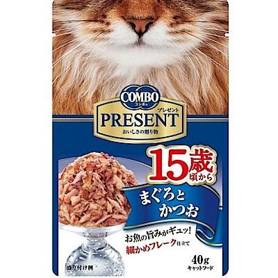 【任選】COMBO PRESENT 吻饌蒸煮食《15歲-鮪魚 鰹魚》40G