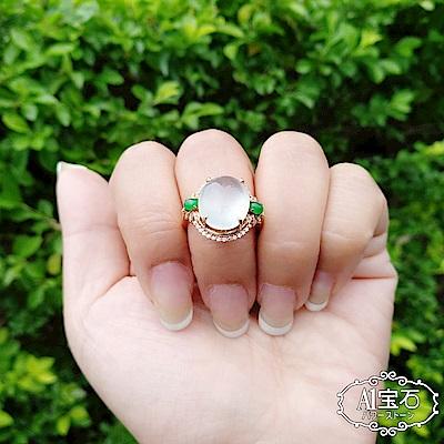 A1寶石 頂級玻璃種陽綠蛋翡翠配鑽戒子 戒圍#17(附證書)