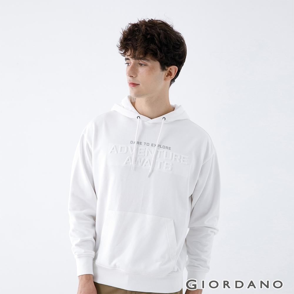 GIORDANO 男裝ADVENTURE連帽T恤 - 51 皎白