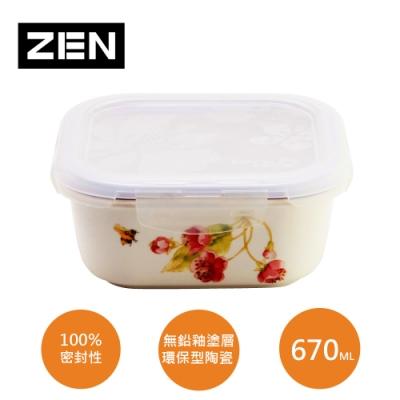 ZEN HANKOOK 祕密花園陶瓷微波盒670ml(方型)