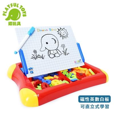 Playful Toys 頑玩具 磁性英數白板 (教具遊戲)