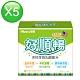 諾得美國專利Lactospore好順暢活性芽孢乳酸菌粉(30包X5盒) product thumbnail 1