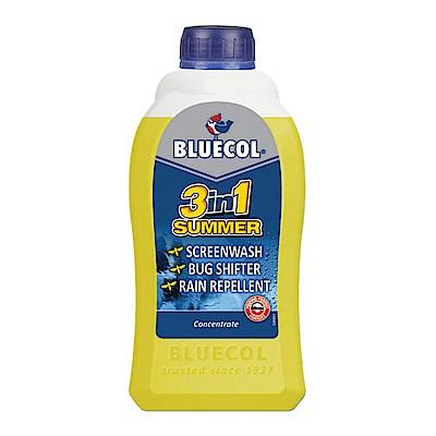 Bluecol藍雀 <b>3</b>合1夏季潑水雨刷精