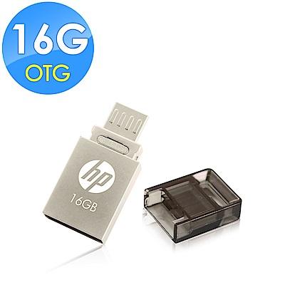 HP OTG v510  手機電腦兩用隨身碟16GB