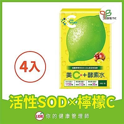 UDR專利SOD-Like美C+酵素水 x4盒