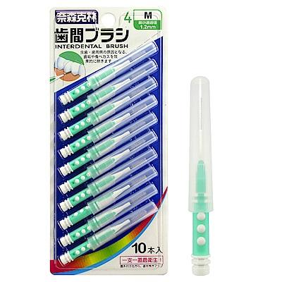 (任5件385)奈森克林 雙色I型牙間刷1.2mm-M (10入)