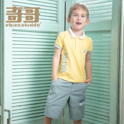 奇哥 夏日比得五分褲 (6-8歲)