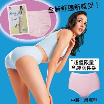 華歌爾 新伴蒂-S型 中腰M-L機能內褲兩件組 (甜蜜粉)
