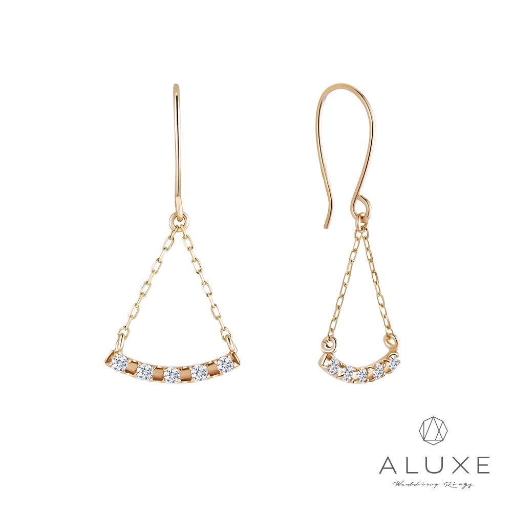 ALUXE亞立詩 Shine系列 10K金 垂墜鑽石耳環