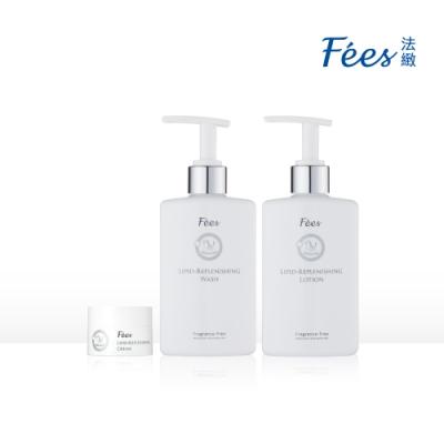 Fees法緻 嬰兒全效修護組 脂質舒敏調理浴250ml+修復乳250ml+修復霜15ml