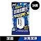 GATSBY 潔面濕紙巾(冰爽型)15張/包 product thumbnail 1