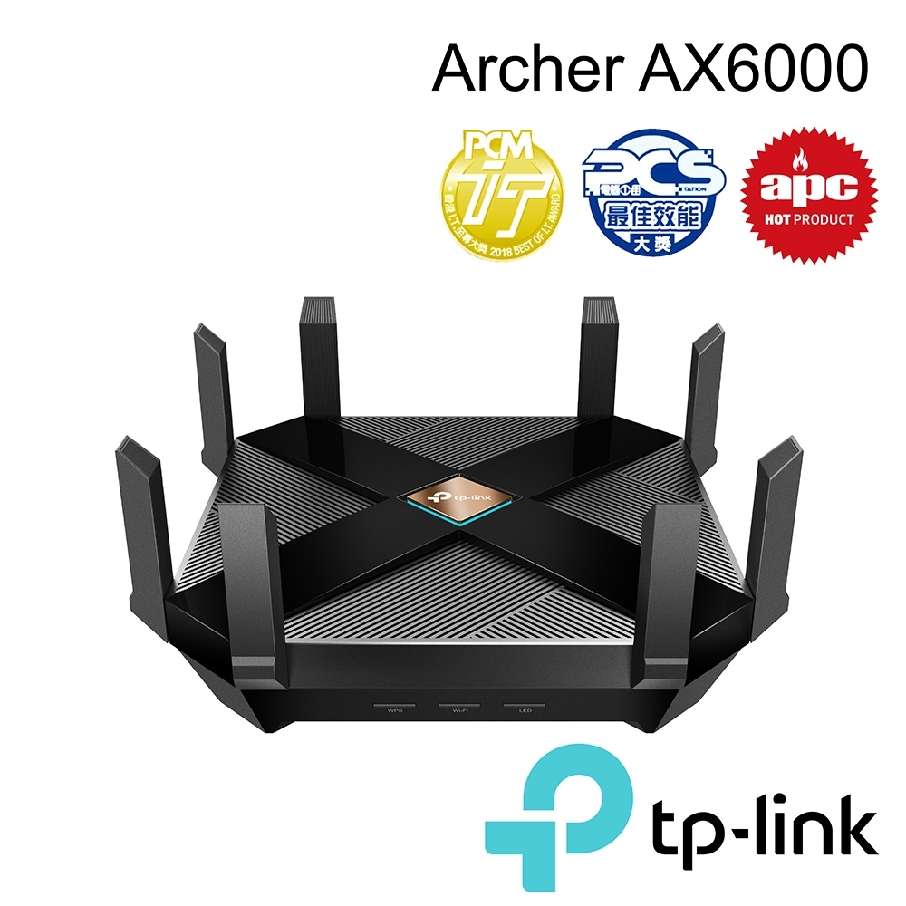 TP-Link Archer AX6000 Giga雙頻無線網路wifi分享路路由器