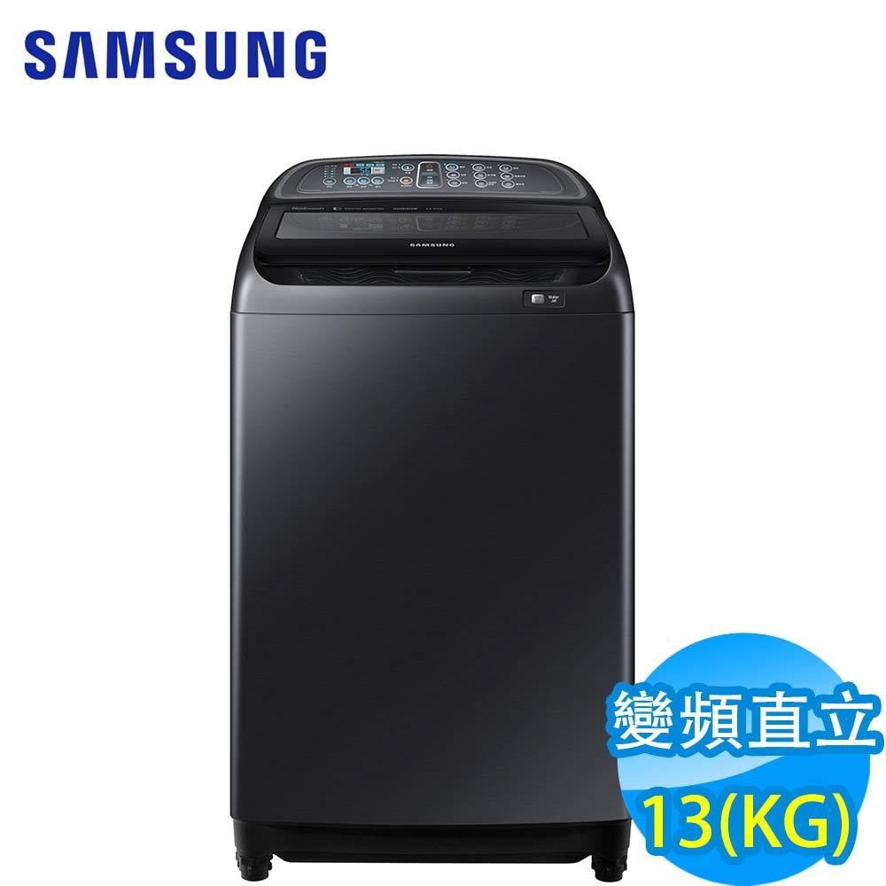 [館長推薦] SAMSUNG三星 13KG 變頻直立式洗衣機 WA13J5750SV/TW