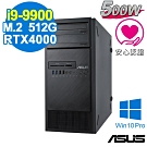 ASUS WS690T 工作站 i9-9900/16G/660P 512G+2TB/RTX4000
