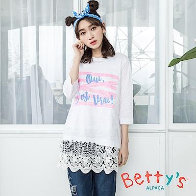 betty's貝蒂思 時尚印花流蘇T-shirt(白色) @ Y!購物