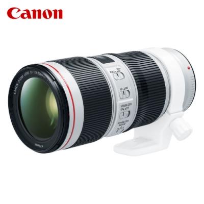 Canon EF 70-200mm F4L IS II USM 遠攝變焦鏡 (平行輸入)