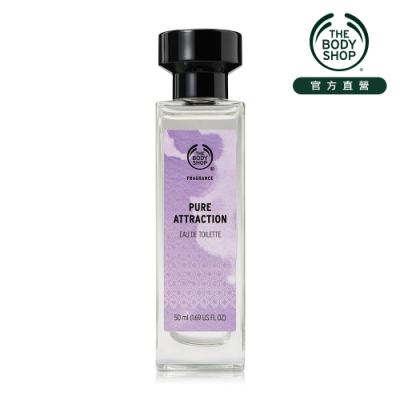 The Body Shop Pure Attraction 薰衣草麝香 香水-50ML