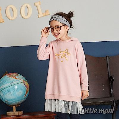 Little moni 連帽假兩件長上衣 (2色可選)