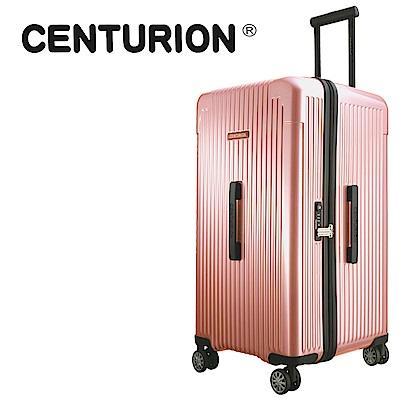 CENTURION美國百夫長CRUISE克魯斯系列29吋行李箱-玫瑰金A01(胖胖箱)