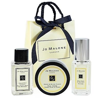 Jo Malone 鼠尾草香水9ml+英國梨沐浴乳15ml+牡丹乳霜15ml+提袋