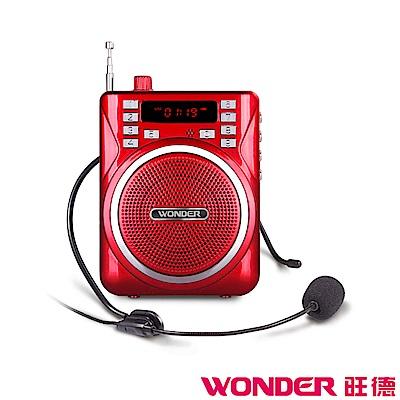 WONDER旺德 藍牙多功能數位教學機 WS-T026U @ Y!購物