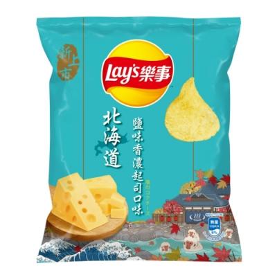 樂事 北海道鹽味香濃起司味洋芋片(43g/包)