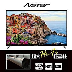 AISTAR 49型 4K低音砲液晶顯示器 SLED-49ST1