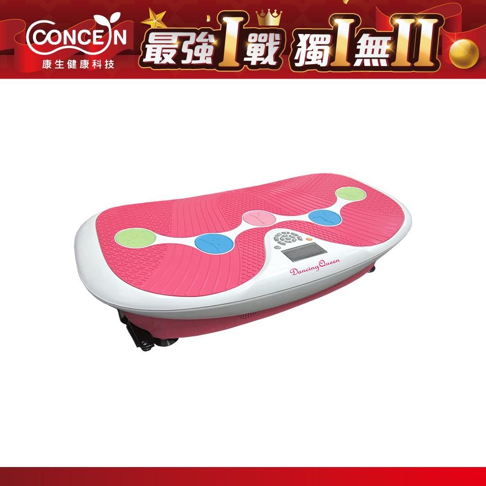Concern康生 Dancing Queen 魔法機 CM-3333