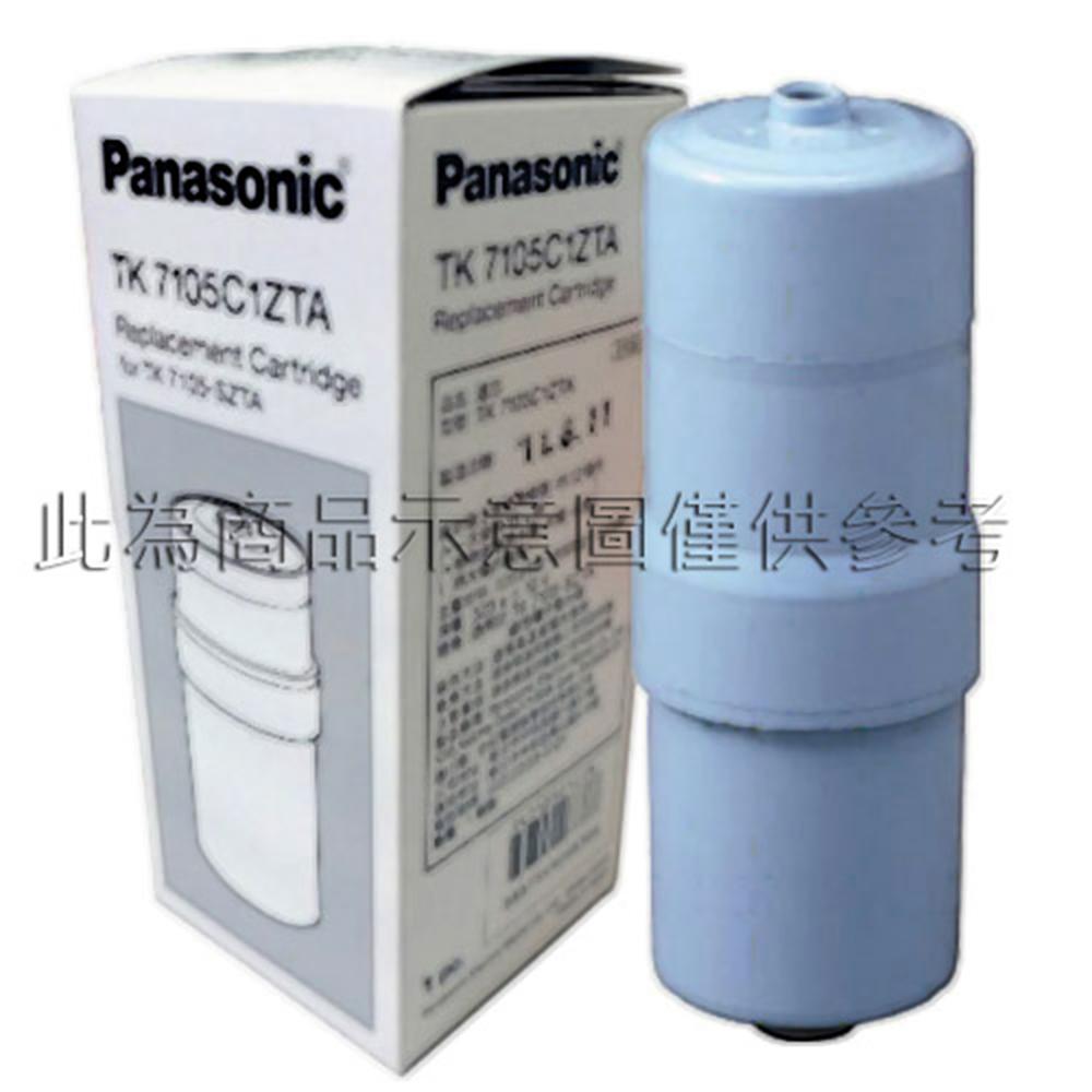 Panasonic 國際牌 鹼性離子整水器濾心 TK-7105C