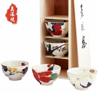 日本美濃燒和風5入碗組