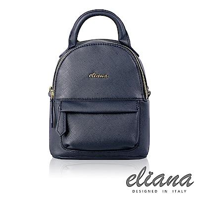 eliana-Natasha 系列三用式後背包 -時尚藍