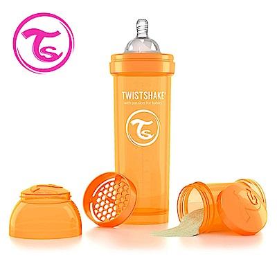 Twistshake 瑞典時尚 彩虹奶瓶/防脹氣奶瓶330ml/奶嘴口徑1mm-太陽橘