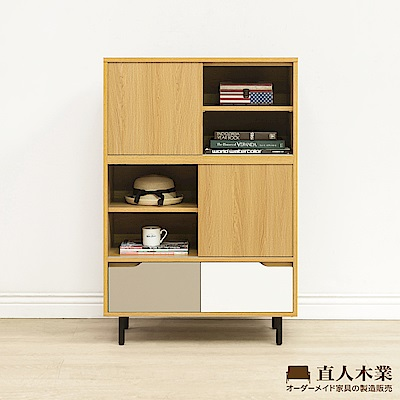 日本直人木業-COLMAR白色簡約81CM置物櫃(81x40x122cm)