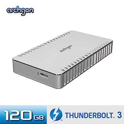 Archgon X70 外接式固態硬碟 Thunderbolt 3-120GB -鑽石銀