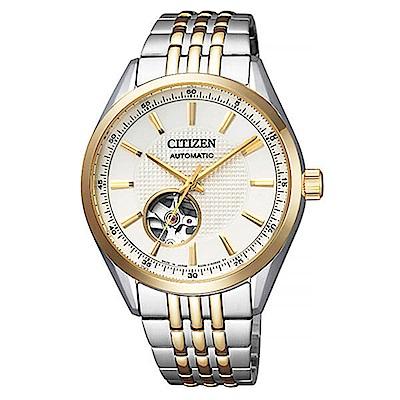 CITIZEN 星辰商務時刻機械式簍空腕錶-雙金40mm(NH9114-81P)