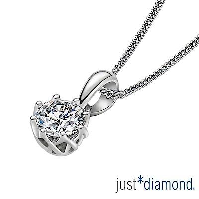(無卡分18期)Just Diamond Fleur 花芙系列 GIA 0.5克拉鑽石墜子