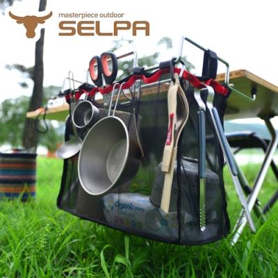 韓國SELPA 創造空間多用途置物籃