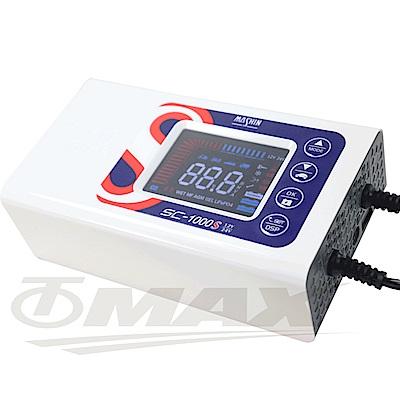 OMAX智慧型鉛酸/鋰鐵電池12/24V雙模汽機車電瓶充電器SC1000S