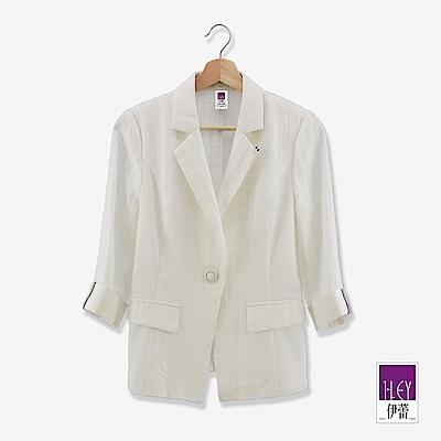 ILEY伊蕾 七分反摺袖西裝外套(白)