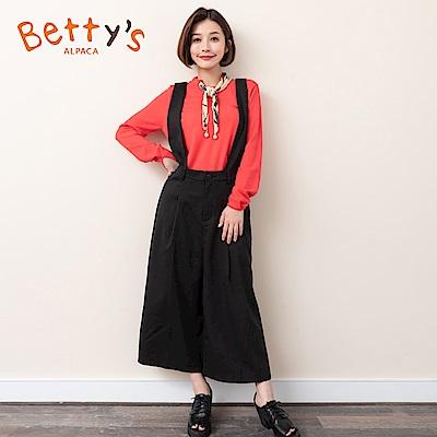 betty's貝蒂思 可拆式吊帶寬褲(黑色)