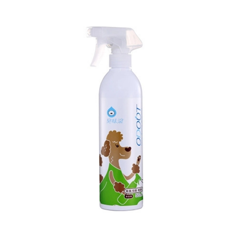 ODOUT臭味滾-狗狗專用除臭/抑菌噴霧瓶 500ML
