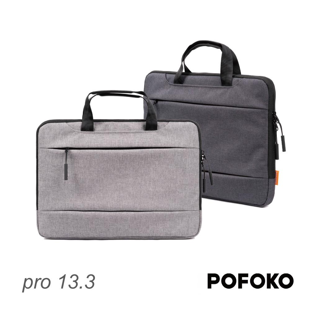POFOKO A300 Pro 13.3吋 手提電腦包