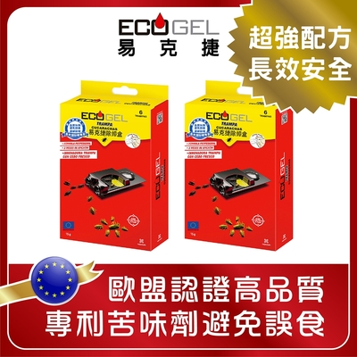 ECOGEL 易克捷 超值大包裝除蟑盒15公克x2入