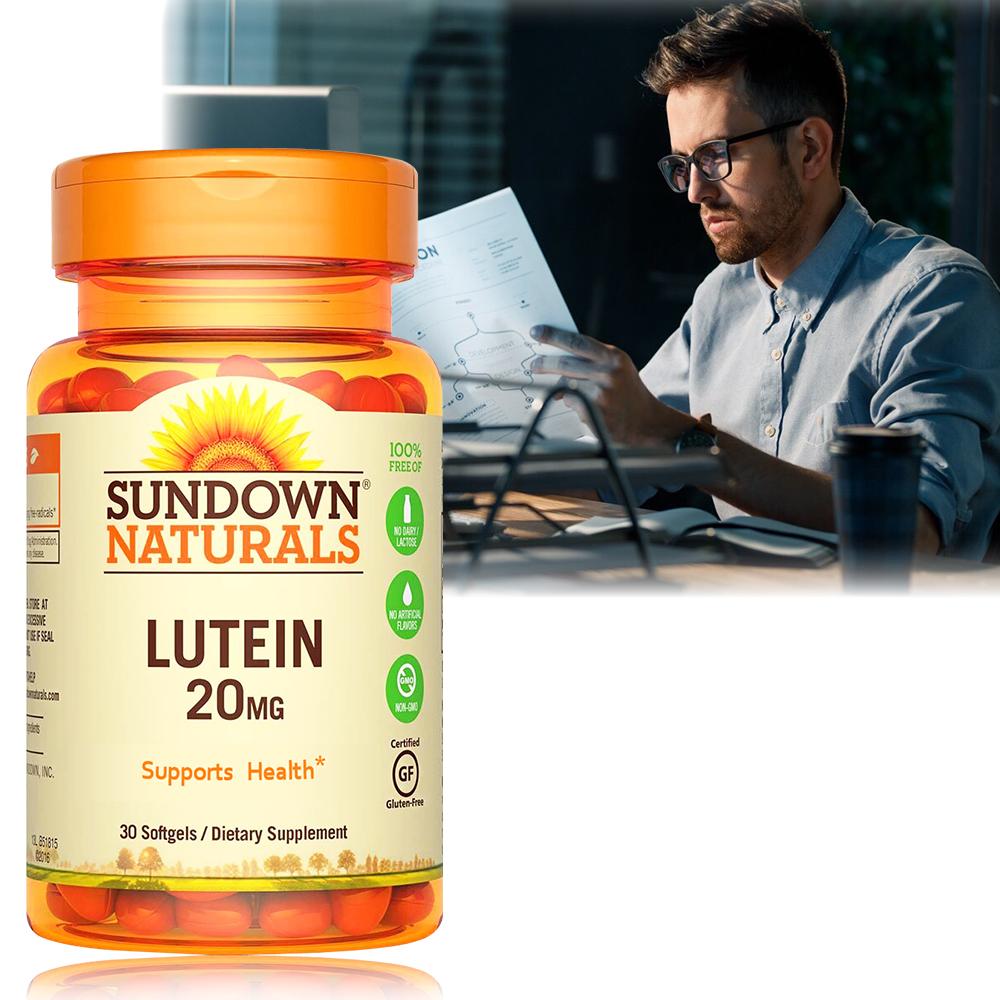 Sundown日落恩賜 高單位葉黃素20mg軟膠囊(30粒/瓶)