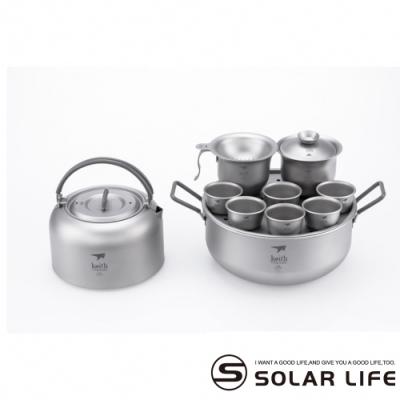 鎧斯Keith KA100純鈦環保攜帶式全套茶具組附收納袋.戶外露營沖泡茶壺杯漏盤蓋杯茶海